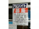 NEO背脂ラーメン 612 姫路駅前店