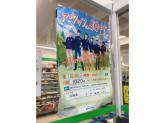 ファミリーマート 九段下駅西