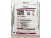 YEVS supply(イーブスサプライ) イオンモール橿原店