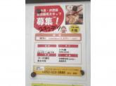 YUKIKO DELI ヨシヅヤ名古屋名西店