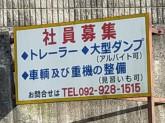 キソキカイ株式会社 営業本部