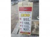 ガスト 康生通店