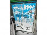 ファミリーマート 姫路壱丁町店