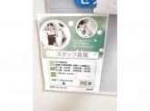 100円ショップセリアピアゴ篠木店