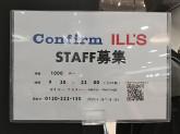 Confirm ILL'S(コンファームイルズ) 大高店