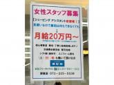 理髪館 堺東店