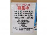 ファミリーマート水沢公園大通り店