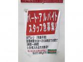 生鮮食品館 TOKUYA(トクヤ) ピエリ守山店