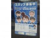 ローソン 東野町一丁目店