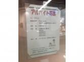 ル・カルム 横浜駅店