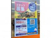 BOOKOFF 九産大駅前店