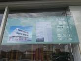 ハートフルマンション 名古屋支店
