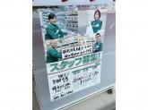 セブン-イレブン 横浜あざみ野店