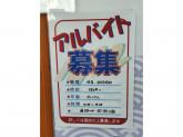 池田 麺彩