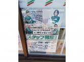 セブン-イレブン 倉敷児島小川3丁目店