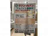 セブン-イレブン 阪急下新庄駅前店