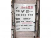 (株)肉の老舗香川屋本店