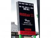 RISE air 株式会社