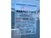 セブン-イレブン 斜里青葉町店