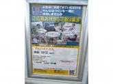 クリエイトSD 大和下和田店