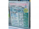 ファミリーマート鳴門姫田店