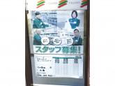 セブン-イレブン 川口幸町店