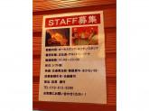 焼肉・冷麺ヤマト 盛岡本宮店