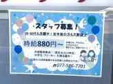 セブン-イレブン 野洲行畑1丁目店