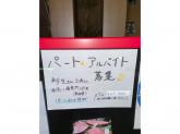 焼肉 hachi(ハチ)