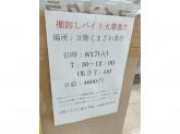 くまざわ書店 湘南台店