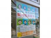 ファミリーマート 湘南台一丁目店