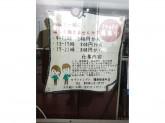 セブン-イレブン 橿原新賀町店