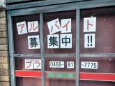 ポプラ MQ藤沢店