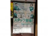 セブン-イレブン 杉並荻窪駅北口店