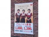 すき家 太田内ヶ島店