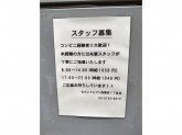 セブン-イレブン 西蒲田7丁目店