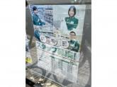 セブン‐イレブン 練馬春日町5丁目店