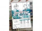 セブン-イレブン八尾西山本6丁目店