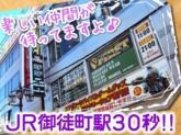 ガンショップ FIRST(ファースト)東京アメ横店