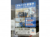 サイクルベースあさひ 茨木豊川店