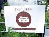 海と畑の台所 Cocopelli Shrimp(ココペリシュリンプ)