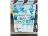 セブン-イレブン 呉市海岸4丁目店