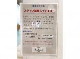 age(アージュ) 久留米ゆめタウン店