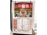 ニシナフードバスケット 総社東店