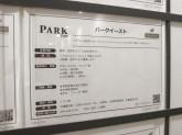 パークイースト 横浜ジョイナス店