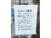 100円ショップポピア 七尾店