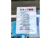 あゆみBooks 平和台店