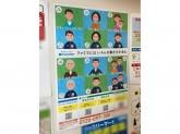 ファミリーマート 東金沢駅前店