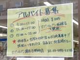 セブン-イレブン 練馬立野町店