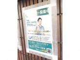 トータルライフケア用賀/用賀訪問看護ステーション/居宅介護支援事業所